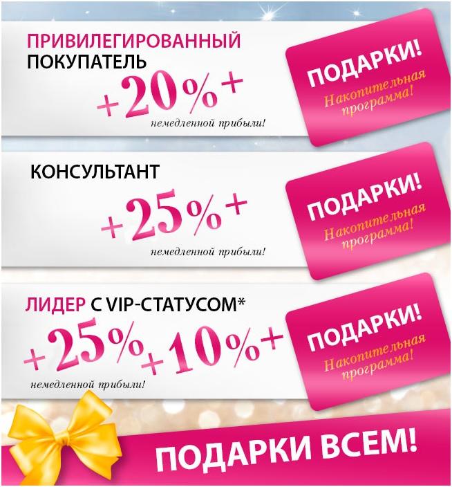 Косметика в украине стать консультантом